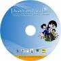 Impresion de Dvd y CD y Multicopiado de CD y DVD