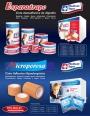 Empresa dedicada a la comercialización de productos médicos para clínicas y hospitales