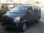 Alquiler de Vans en Lima - Transporte Turistico Privado Lima